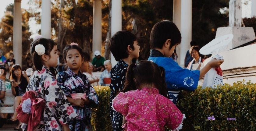 Japanese Boy Names meaning Dark