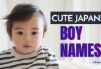 Japanese Boy Names
